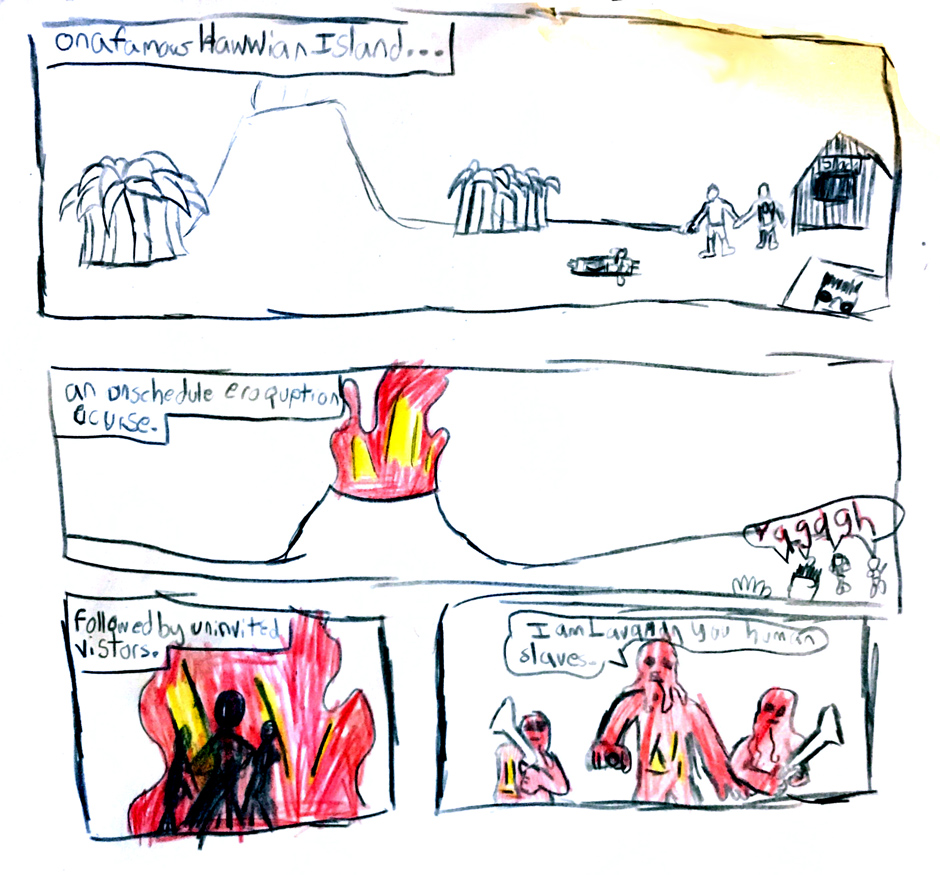 Super Yoshi Comic! Page 1 (of 1)